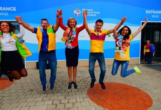 Молодежь завода на Всемирном фестивале молодежи и студентов в г.Сочи
