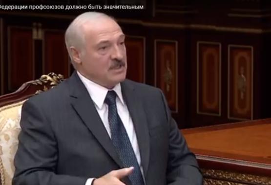 Лукашенко: влияние Федерации профсоюзов должно быть значительным