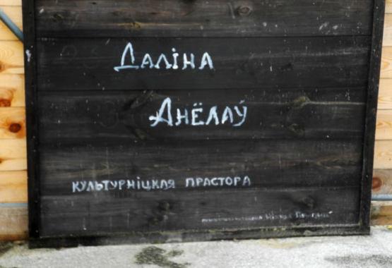 Заводские активисты провели субботник в долине Ангелов
