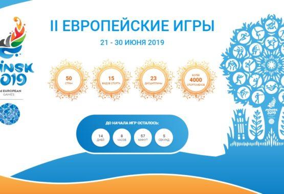 Караван эстафеты «Пламя мира» встретили на ОАО «Мозырский НПЗ»