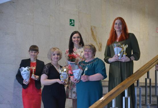 Итоги конкурса «Женщина года-2019»