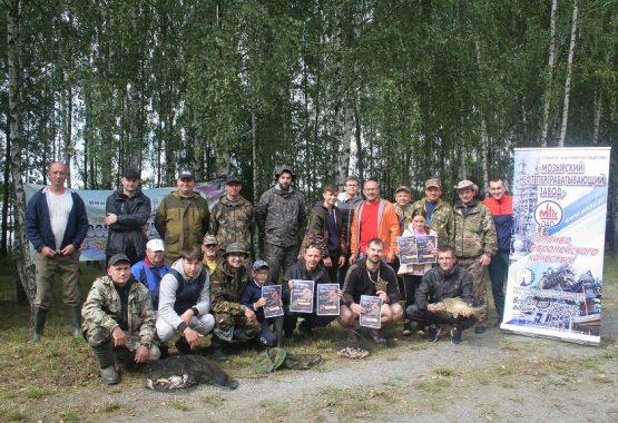 Итоги конкурса «Рыбалка- дело клёвое!»