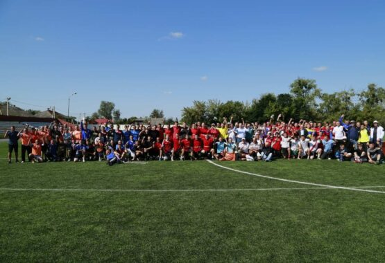 Фестиваль «Спасибо, Тренер» под свое крыло собрал любителей футбола