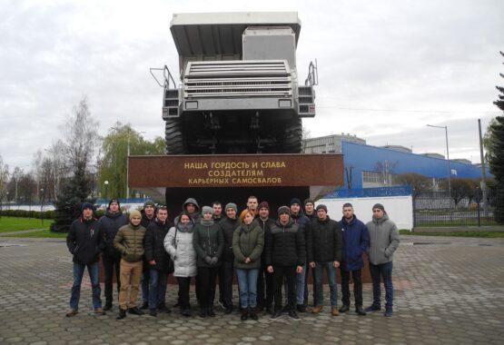 Выездной семинар заводской молодёжи на ОАО «БЕЛАЗ»