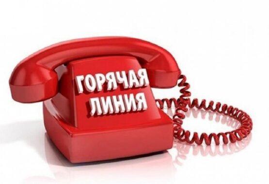 5 апреля А.Н.Неверов проведет  прямую телефонную линию и личный прием граждан