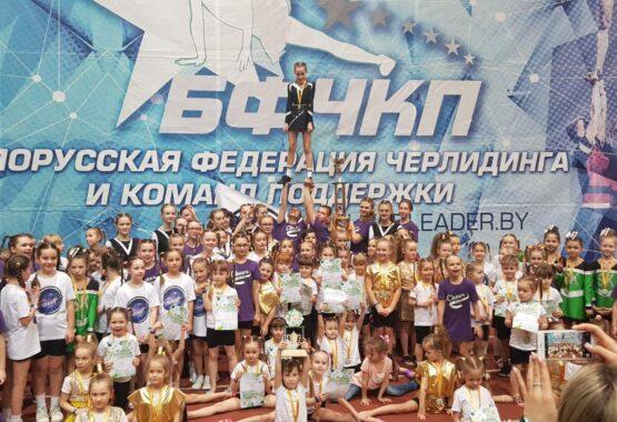 «Кубок Полесья 2021» по чирлидингу